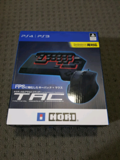 Hori Tac4 K1 Keyboard & Mouse for PS4/PS3