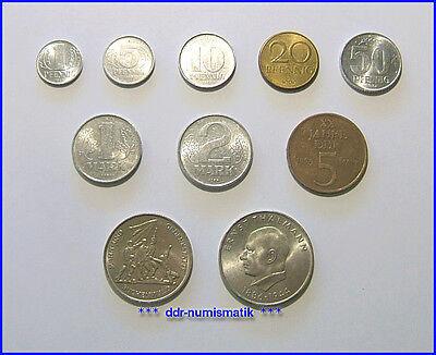 DDR Münzsatz__1 Pfennig bis 20 Mark *** Alle 10 Wertstufen !