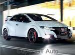 Super GT Auto