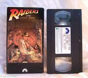 Raiders of The Lost Ark VHS