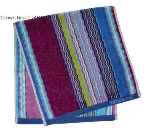 Missoni Stan Hand Towel: Missoni Towel
