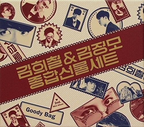 Kim Heechul / Kim Jungmo - Goody Bag [New CD] Asia - Import