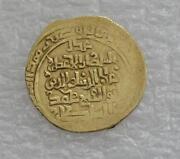 Islamic Gold