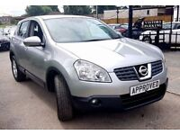NISSAN QASHQAI 2.0 ACENTA 5d 140 BHP Been Refused Credit Before? (silver) 2008