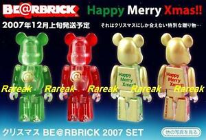 Medicom-Be-rbrick-2007-Xmas-100-Merry-Christmas-Jellybean-Bearbrick-set-2pcs
