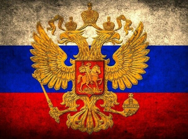 RUSSIA WITH CREST  FLAG Russian Moscow socialist communist flags!