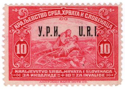 (I.B) Yugoslavia Cinderella : Charity Stamp 10c (with private overprint)