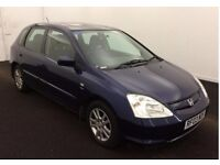 HONDA CIVIC EXECUTIVE**AUTOMATIC**12 SERVICE STAMPS**2 KEYS**CAMBELT CHANGED**