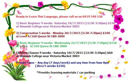 Want to learn to speak Thai Language Melbourne CBD Melbourne City Preview