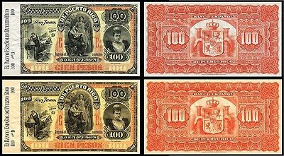 !COPY! 2 PUERTO RICO 100 PESOS 1894/97 BANKNOTES !NOT REAL!