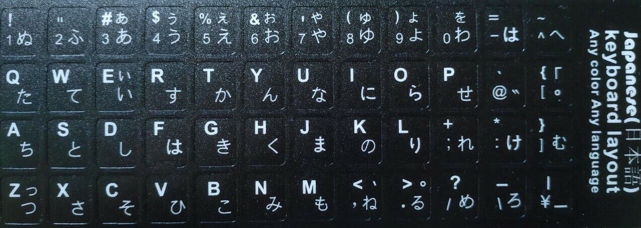 Japanische Tastaturaufkleber. Versand heute
