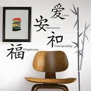 Bamboo Wall Decal EBay - Zen wall decals