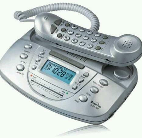 binatone tcr 1000 silver telephone am fm radio and alarm clock in harrow london gumtree. Black Bedroom Furniture Sets. Home Design Ideas