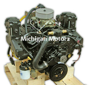 5-7-GOLD-Marine-Engine-Package-1967-2012-IN-STOCK
