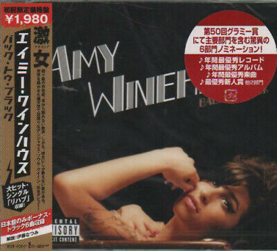 AMY WINEHOUSE, BACK TO BLACK, LTD ED CD ALBUM, JAPAN 2007, UICI-9021 (NEW)