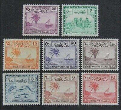 nystamps British Maldive Islands Stamp # 23/30 Mint OG H $27   L23x2922