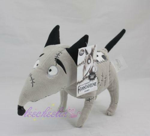 Frankenweenie Dog Toy