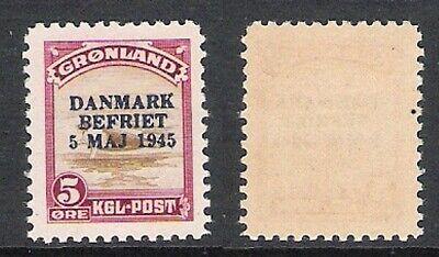 "GREENLAND ""DANMARK - BEFRIET - 5 MAJ 1945"" 5Øre 'WRONG COLOUR' OVPT (MNH)"