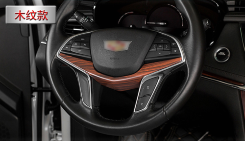 1x Peach wood grain inner Steering wheel cover trim For Cadillac XT5 2016 2017
