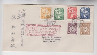 Korea 61 66 First Day Cover