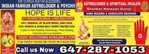WORLD NO.1 ASTROLOGER AND PHYSIC
