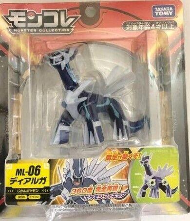 Dialga - ML-06, Moncolle Monster Collection, Takara Tomy, New x1