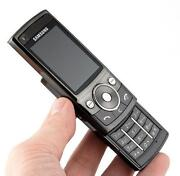 Samsung G600 Mobile Phone