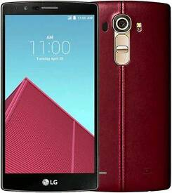 LG G4 mobile boxes with multiple cases and batterys