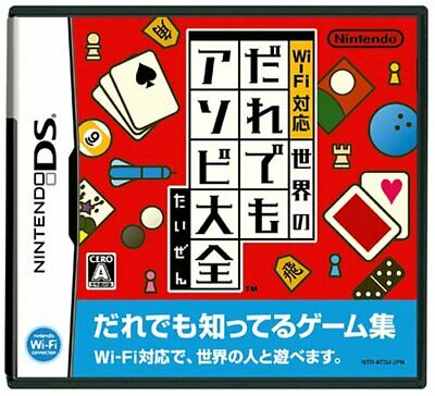 New Wi-Fi Corresponding Clubhouse Games Of The World Japan Export for sale  Shipping to Nigeria