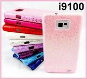 Samsung Galaxy S2 Glitter Case