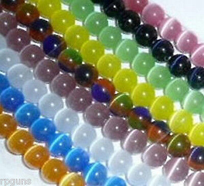 Round Glass Catseye Beads Cats Eye Cat All colors Sizes 8mm 6mm 4mm Fiber (8mm Cats Eyes Glass Beads)