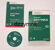 Kaspersky Antivirus 3 PC
