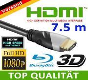 HDMI Kabel 7 5M