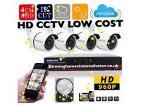HD DIGITAL CCTV LOW COST