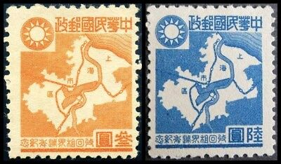 Ebs China 1944    3     3Rd Anniversary Recovery Of Shanghai Concession Mnh