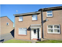 End of terrace two bedroom house available NOW