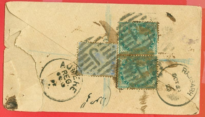 British India Victoria QV 1/2a Pair 2a On AJMERE Registered Cover Fancy J Canc - $9.68