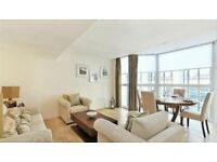 2 bedroom flat in Imperial House, KENSINGTON, W85