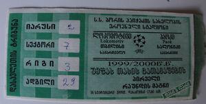 Ticket for collectors UEFA Lokomotiv Tbilisi PAOK Thessaloniki Georgia Greece - Internet, Polska - Ticket for collectors UEFA Lokomotiv Tbilisi PAOK Thessaloniki Georgia Greece - Internet, Polska