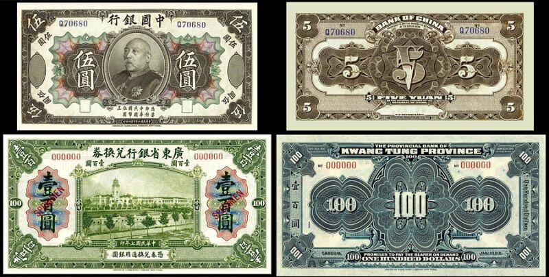 !COPY! CHINA 5 YUAN 1914 SHIKAI + 100 DOLLARS 1918 KWANG BANKNOTES !NOT REAL!