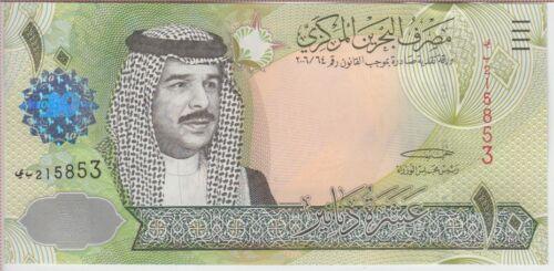 BAHRAIN BANKNOTE P28, 10 DINARS (2008), UNC
