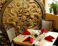 The Great Wall Restaurant - Part-time Dining Room Helper Wanted