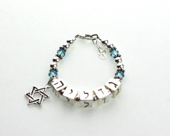 Personalized Hebrew Name Bracelet with Swarovski Blue Crystals with Sterling Sil