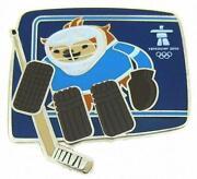 Hockey Pin