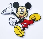 Disney Patch