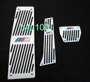 BMW F10 Pedals