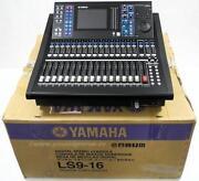 Yamaha LS9