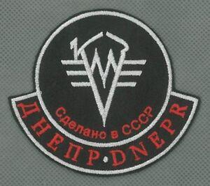 Dnepr CCCP logo iron-on Aufnäher K750 MW750 patch - <span itemprop=availableAtOrFrom>Poznan, Polska</span> - Zwroty są przyjmowane - Poznan, Polska