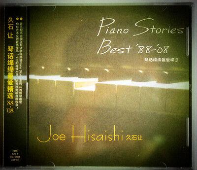 Piano Stories Best 1988-2008  by Joe Hisaishi