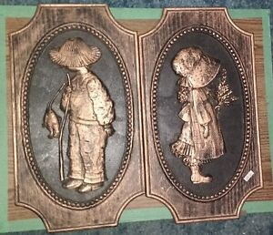 Coppercraft wall decor of all kinds